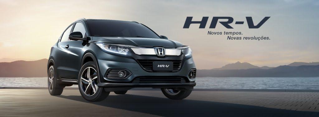 Honda HR V 2020